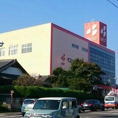 Photo taken at スーパーアウトレットベスト 宮崎東店 by ぱくぱくピッピ (. on 10/24/2015