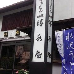 Photo taken at 手打うむどん 始祖 清水屋 by 孝一 古. on 7/5/2014