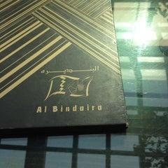 Photo taken at مقهى البنديره - Al Bindaira Café by LEMBY A. on 9/11/2014