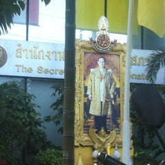 Photo taken at The Secretariat of The House of Representatines (สำนักงานเลขาธิการสภาผู้แทนราษฎร) by Aumaim J. on 12/14/2012