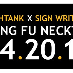 Photo taken at Kung Fu Necktie by ShotsFired215 on 4/21/2013