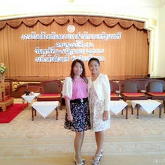 Photo taken at สำนักงานปลัดสำนักนายกรัฐมนตรี (The Office of the Permanent Secretary, The Prime Minister's Office) by Toy K. on 6/27/2014