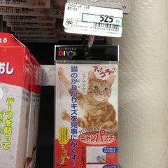Photo taken at ユニディ Unidy 千鳥町店 by Kokoko on 7/15/2013