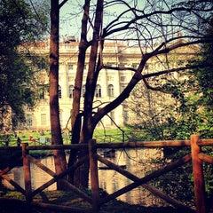 Photo taken at Giardini di Villa Reale by Nicolò Matteo Luca B. on 6/13/2013