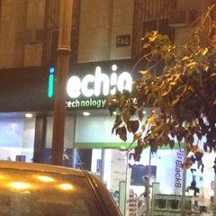 Photo taken at itechia by NAIF 7. on 3/2/2012