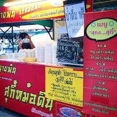 Photo taken at นายพัน สุกี้หม้อดิน by Golfchill C. on 5/22/2013