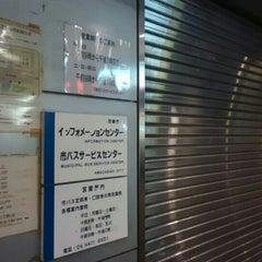 Photo taken at 阪神尼崎 北側 バスロータリー by Yuki on 4/14/2015