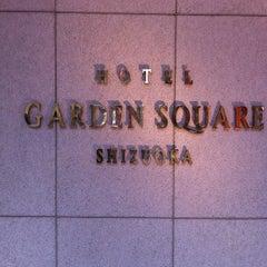 Photo taken at ホテル ガーデンスクエア静岡 by Makoto C. on 6/8/2013