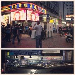 Photo taken at Golden Computer Arcade 黃金電腦商場 by Alexa D. on 5/16/2013