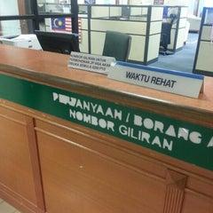 Photo taken at Jabatan Imigresen Malaysia by Muhammed Fairus on 2/7/2013