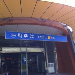 Photo taken at 파주역 (Paju Stn.) by Maeng S. on 7/5/2013