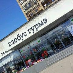 Photo taken at Глобус Гурмэ by Александр Л. on 6/30/2012