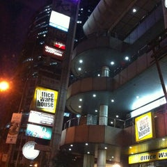 Photo taken at Millenium Place by Örangemylesy on 4/17/2012