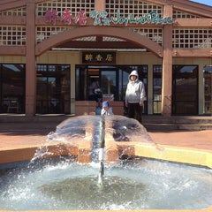 Photo taken at Joy Luck Palace by Eric C. on 3/24/2013