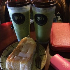 Photo taken at กาแฟฮูย่า (Coffee HooYa) by Yosieye Y. on 10/22/2015