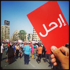 Photo taken at Tahrir Square   ميدان التحرير by Youssef S. on 6/30/2013