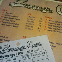 Photo taken at Zipangu Cafe by Alyn Rosey on 10/16/2012