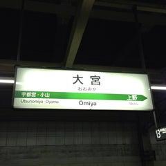 Photo taken at 大宮駅 (Ōmiya Sta.) by Tatsuya K. on 7/28/2013