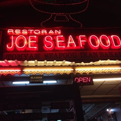 Photo taken at Joe Seafood by asreenkushereen on 4/13/2014