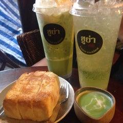 Photo taken at กาแฟฮูย่า (Coffee HooYa) by Enjoyy O. on 7/9/2015
