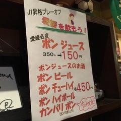 Photo taken at Chant by Iyoji K. on 11/28/2015