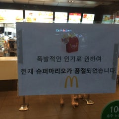 Photo taken at 맥도날드 (McDonald's) by Chris C. on 6/23/2014