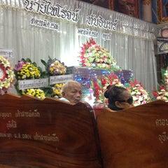 Photo taken at วัดทับกฤชกลาง by เอกภพ เ. on 3/11/2015