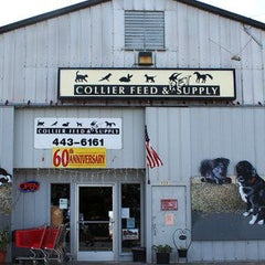 Photo taken at Collier Feed and Pet Supply by Collier Feed and Pet Supply on 5/12/2014