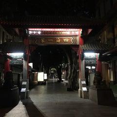 Photo taken at Chinatown by Scott on 10/12/2015