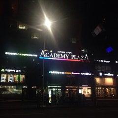 Photo taken at 아카데미프라자 (Academy Plaza) by Hyejin P. on 11/29/2013