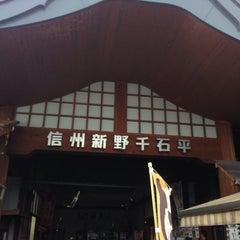 Photo taken at 道の駅 信州新野千石平 by 無糖 on 8/21/2015
