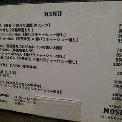 Photo taken at RAMEN MOSH by Yuzuru h. on 8/23/2013