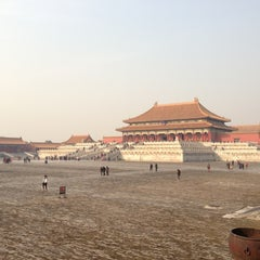 Photo taken at 故宫博物院 Forbidden City by John H. on 11/21/2012