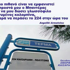 Photo taken at ΟΑΣΑ 224 (Καισαριανή - Ελ. Βενιζέλου) by Giwrgos T. on 11/18/2014