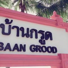 Photo taken at Baan Grood Arcadia Resort and Spa (บ้านกรูด อาเคเดีย รีสอร์ท แอนด์ สปา) by Numwaan _. on 1/3/2015