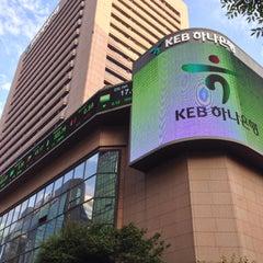 Photo taken at KEB 하나은행 by Matthew on 9/1/2015