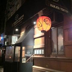 Photo taken at Hakata Tonton by Kevin T. on 12/25/2012