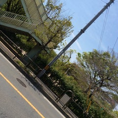 Photo taken at 大曽公園 大曽公園北 by YAS T. on 4/19/2014
