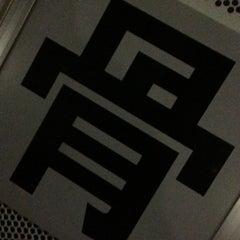 Photo taken at 豊中市立生活情報センター くらしかん by YAS T. on 1/8/2013