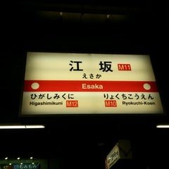 Photo taken at 江坂駅 (Esaka Sta.) (M11) by marlo on 1/6/2013