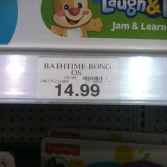 """Photo taken at Toys """"R"""" Us by Guido on 4/13/2013"""
