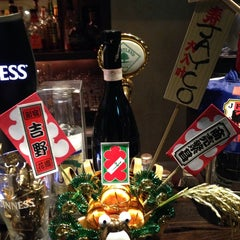 Photo taken at 野菜料理と果物カクテル BAR & DINING JAYCO by kenz on 11/23/2014