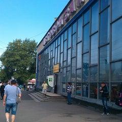 Photo taken at Автовокзал «Вінниця» / Vinnytsia Bus Station by Tanya B. on 7/16/2014