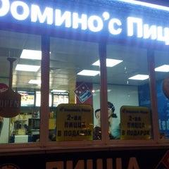Photo taken at Домино'с Пицца by Vladimir K. on 11/4/2014