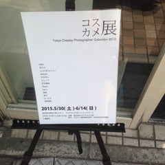 Photo taken at フジヤカメラ 本店 by OREo on 6/10/2015
