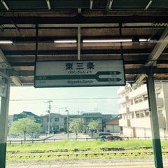 Photo taken at 東三条駅 (Higashi-Sanjo Sta.) by 竹田敏樹 on 8/7/2015