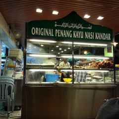 Photo taken at Original Penang Kayu Nasi Kandar by Simon Y. on 2/15/2013
