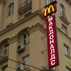Photo taken at McDonald's by Roberto B. on 4/11/2013