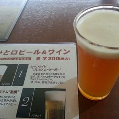 Photo taken at 中国家庭料理 墨花居 成城コルティ店 by T C. on 8/14/2013