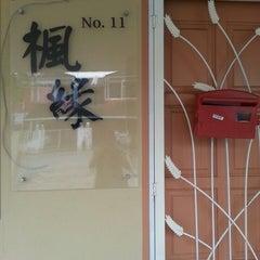 Photo taken at 枫缘 by Evon M. on 6/26/2013